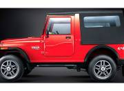 Mahindra Thar Exterior Photo side view left 090