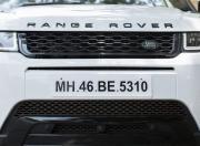 Range Rover Evoque Convertible grille