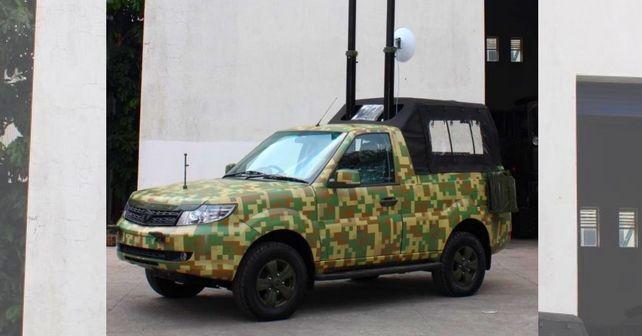 Safari Storme G800