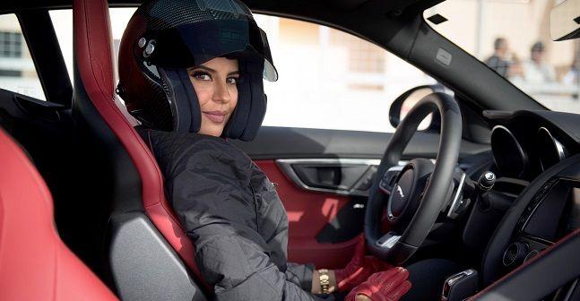 Aseel Saudi Woman Driver