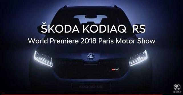 Skoda Kodiaq RS teaser image