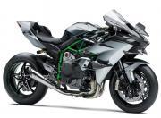 Kawasaki Ninja H2R Image Gallery 6
