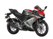 Yamaha YZF R15 V3 gray color 1