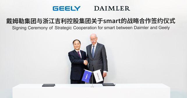 Daimler Geely Smart JV