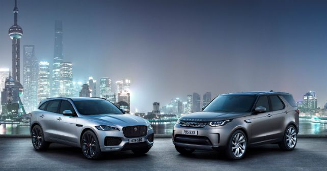 Jaguar Land Rover F Pace Discovery India Price Hike M