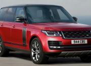 Land Rover Range Rover Image 3