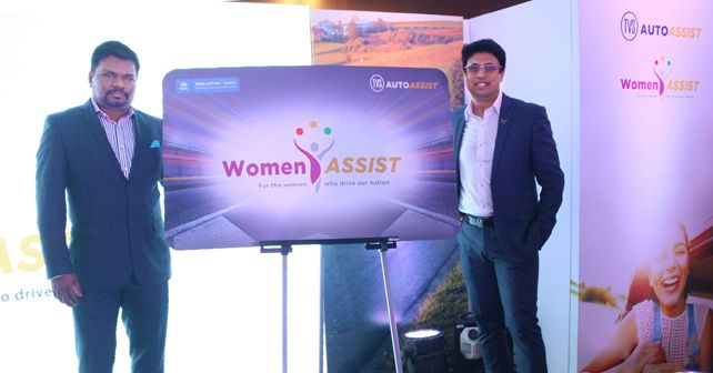 TVS & Tata Motors Women Assist Program