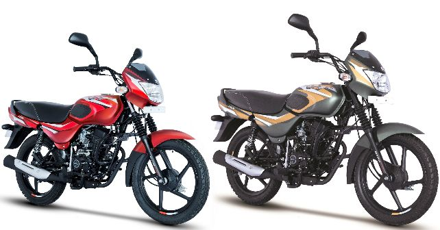 Bajaj CT 110 Launched India M