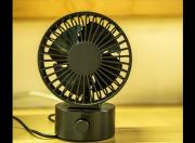 Ather 450 cooling fan