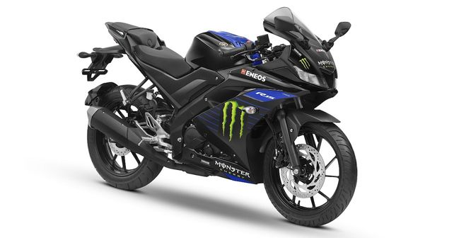 Yamaha R15 Monster Energy
