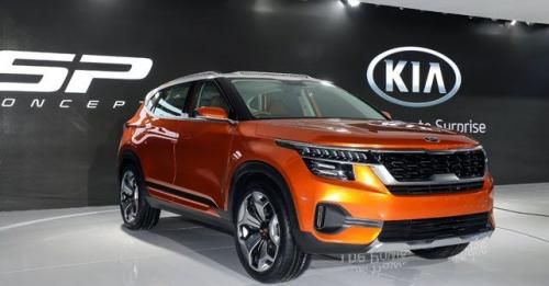Kia Sp Concept Front