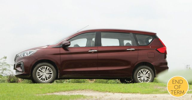 Maruti Suzuki Ertiga Side View