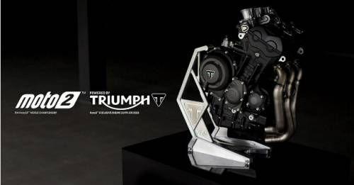 Triumph Moto2 Engine Suppliers 2019 M
