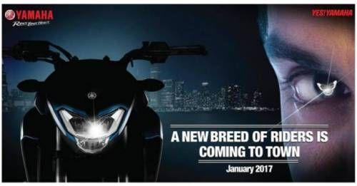 Yamaha New Fz 250 Teaser Image M