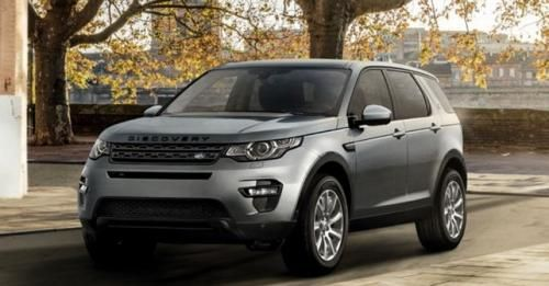 2018 Discovery Sport Launched In India