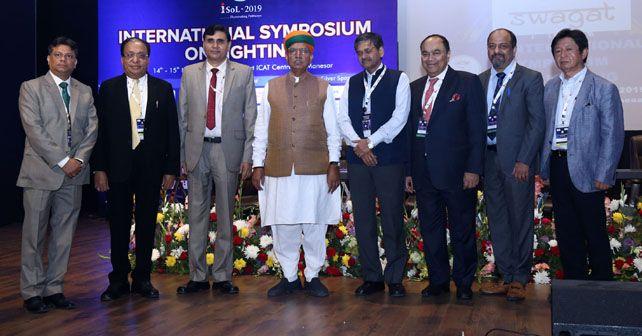 2019 ICAT International Symposium on Lighting