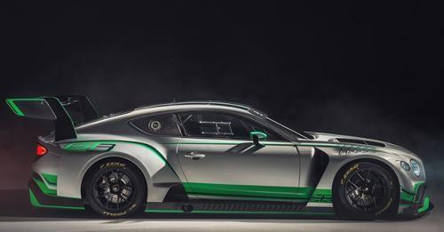 Bentley Continental GT3 Racecar 2018 Side Profile