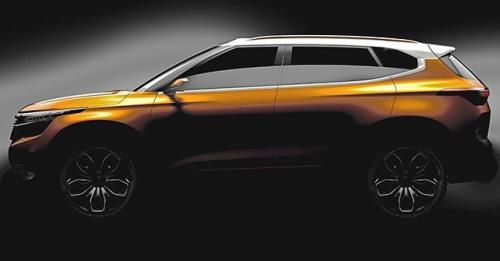 Kia SP Concept SUV Side Profile Lead Image