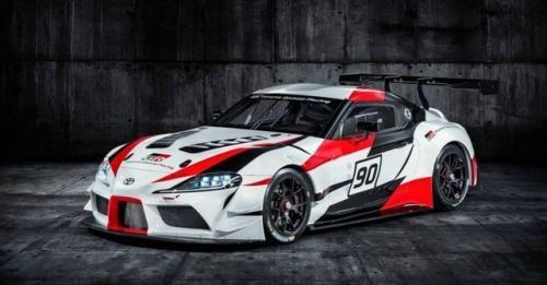 Gr Supra Racing 1