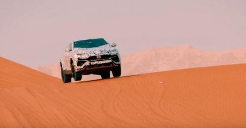 Lamborghini Urus Teased