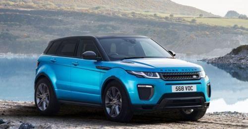 Range Rover Evoque Land Mark Edition