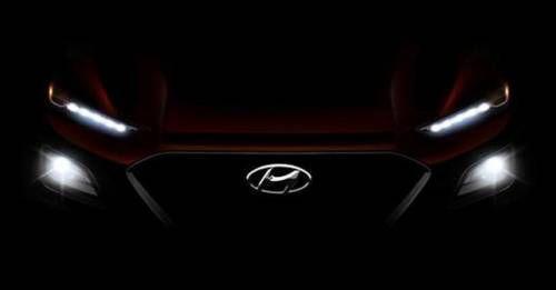 Hyundai Kona SUV Teaser 2