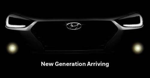 Hyundai Verna Teaser