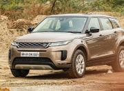 2020 Range Rover Evoque image static front