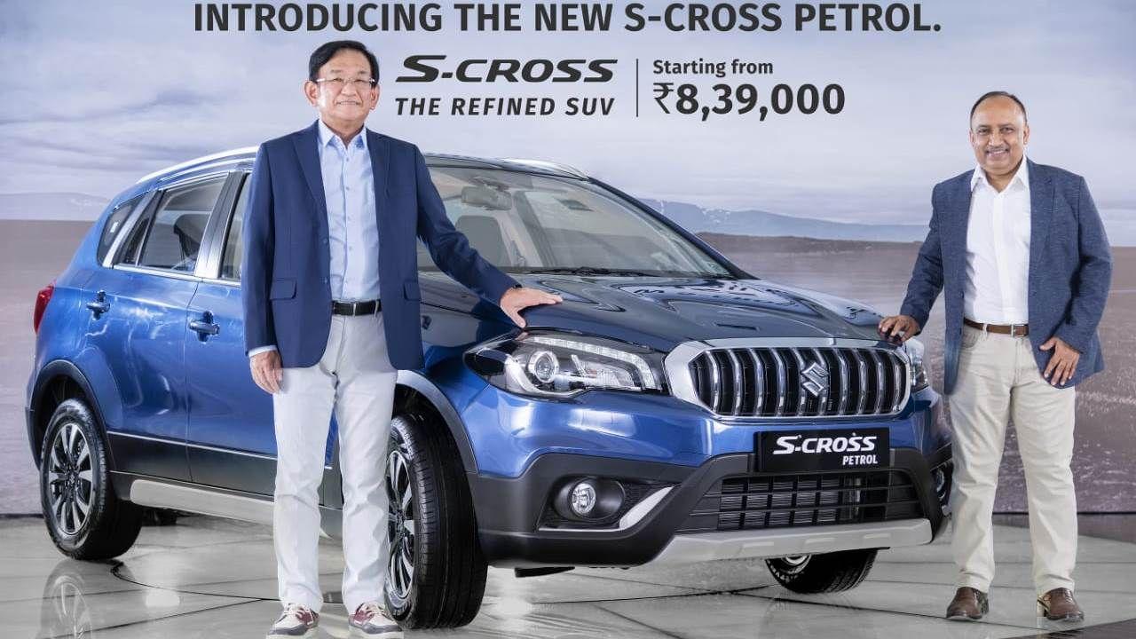 Maruti Suzuki S Cross Petrol Launch