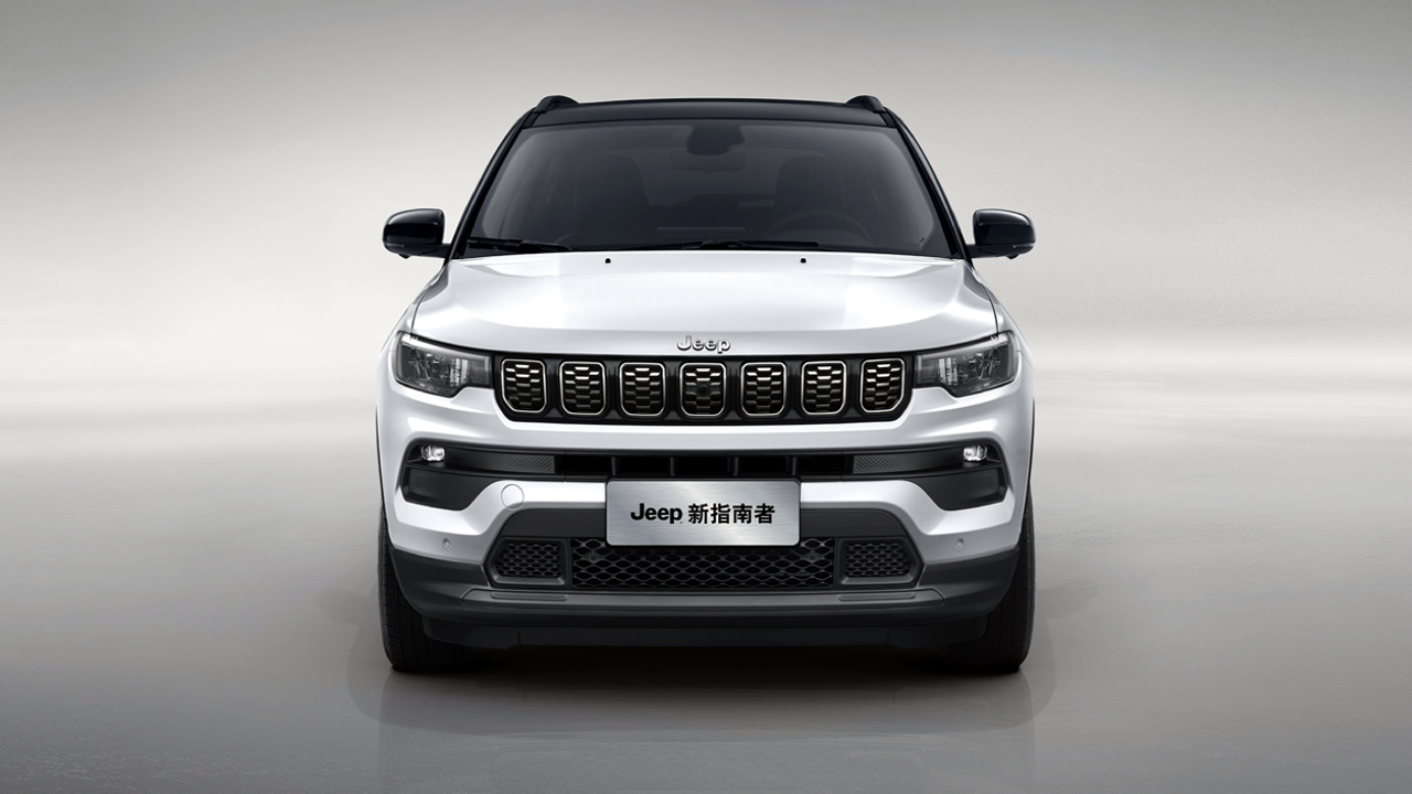 2021 Jeep Compass Facelift China Spec Front View