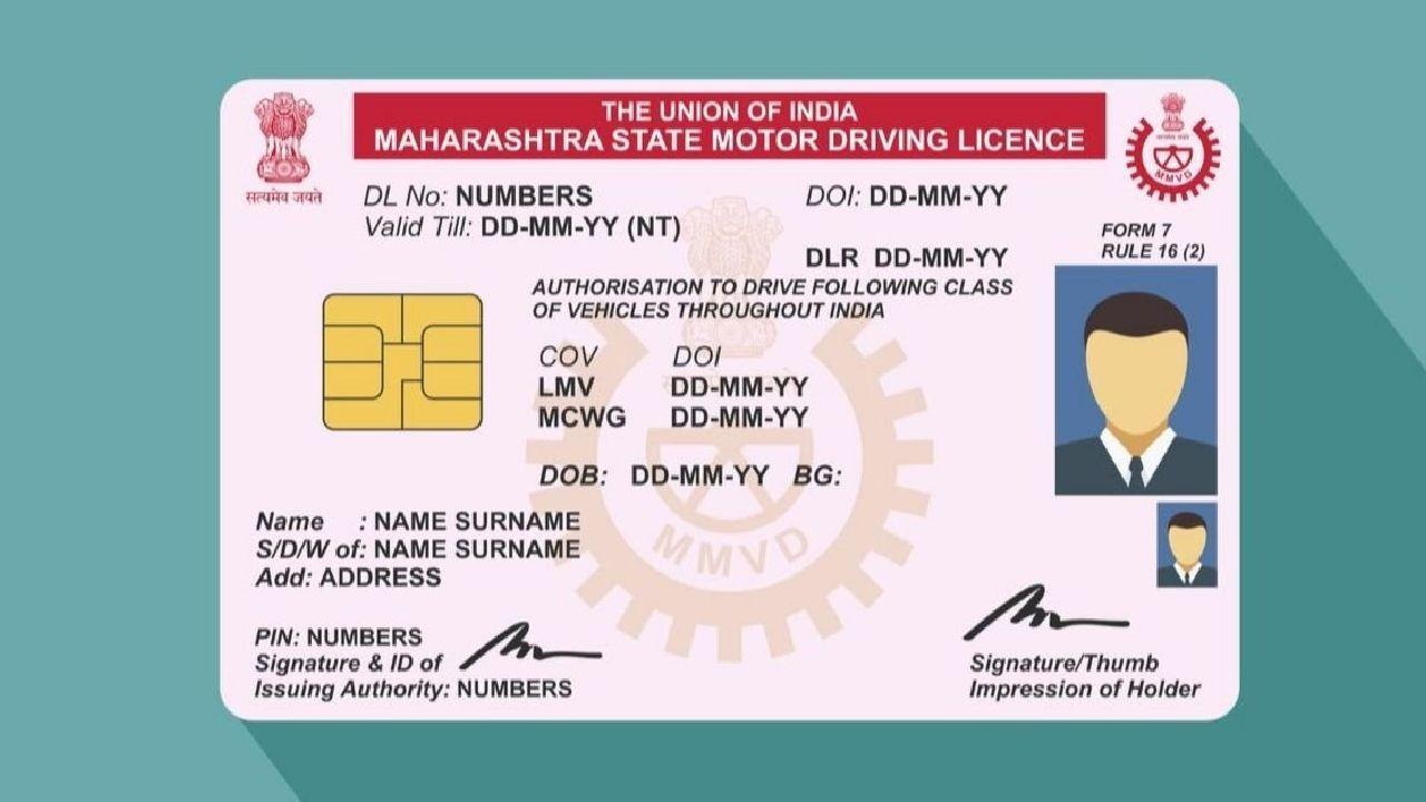 Driving License Morth