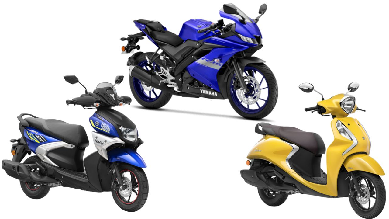 Yamaha 2021 Price Increase