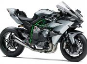 Kawasaki Ninja H2R Image 3