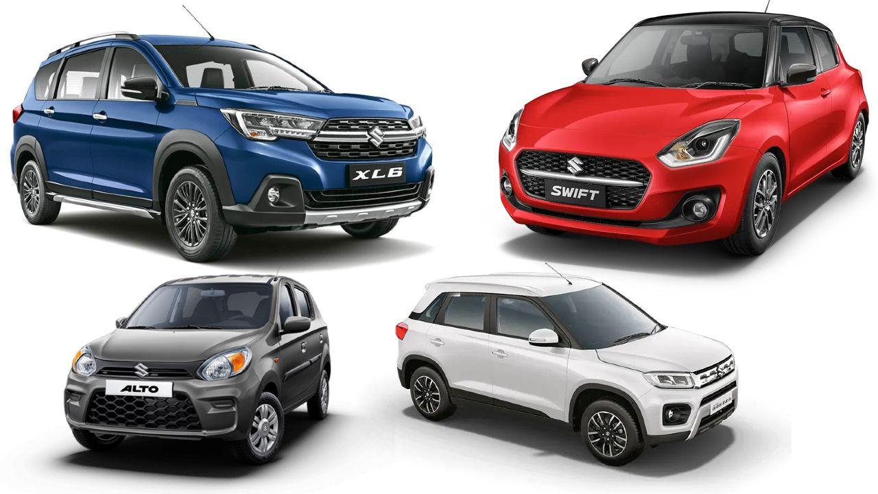 Maruti Suzuki India Car Collage
