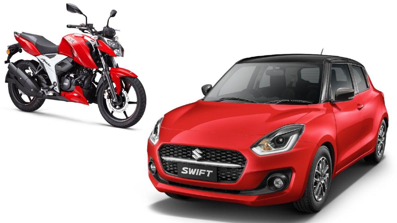 Maruti Suzuki Swift Tvs Apache Rtr 160