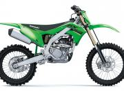 Kawasaki KX250 Image 8