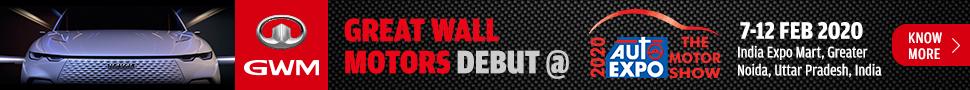 GWM Banner