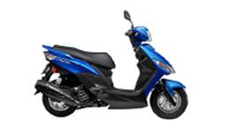 Yamaha Ray 125 Model Image