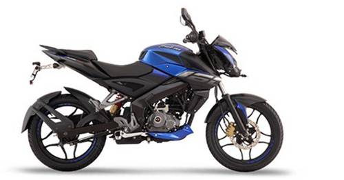 Bajaj Pulsar NS160 Model Image
