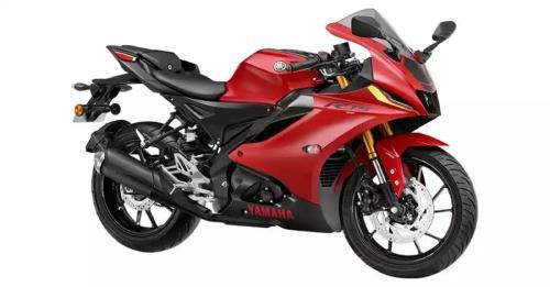 Yamaha YZF R15 V4