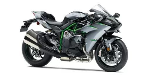 Kawasaki Ninja H2 Model Image