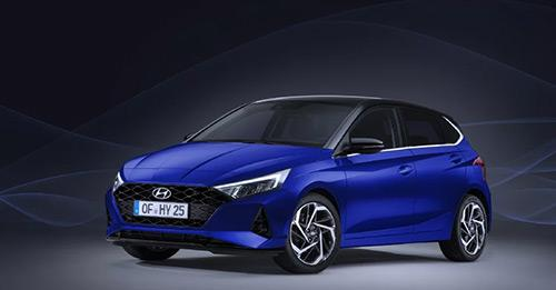 New Car Launch In India 2020 New Car Models Autox