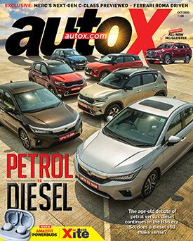 Vol. 14   Issue 12   October 2020