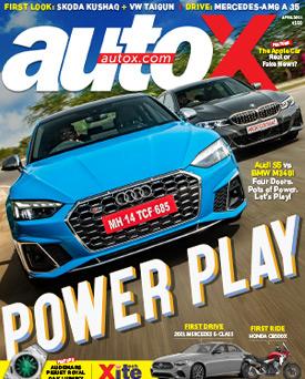 Vol. 15   Issue 6   April 2021
